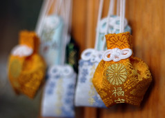 53/366 - Japanese Lucky Charms (Fiona Dawkins) Tags: japanese collection luckycharms omamori day53366 366the2016edition 3662016 22feb16