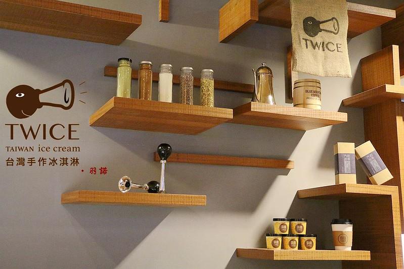 霜囍冰淇淋 TWice006