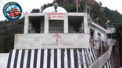 Vaishno Devi (SelfDriveTrips) Tags: katra bhavan vaishnodevi jammukashmir jaimatadi adhkuwari featuredposts bhairondarshan selfdrivetriptraveltips
