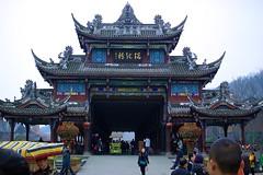 Chongzhou (jonarnefoss2013) Tags: china architecture chengdu sichuan kina nikon1 chongzhou