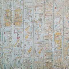 IMG_20160208_162857 (Gollumustus) Tags: travel holiday history writing tomb egypt luxor carvings hieroglyphs ancientegypt thevalleyofthekings