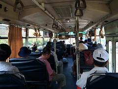 "Bus local de Ho Chi Minh  Ville à Cu Chi <a style=""margin-left:10px; font-size:0.8em;"" href=""http://www.flickr.com/photos/127723101@N04/24010801064/"" target=""_blank"">@flickr</a>"