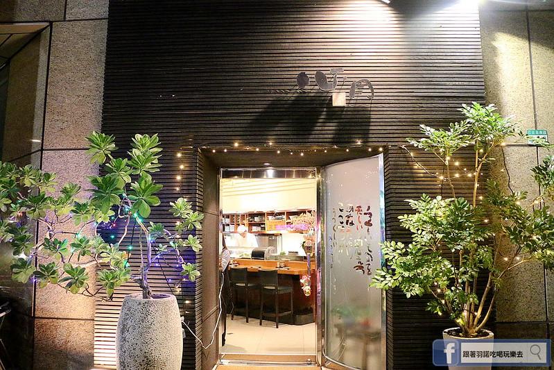 心月日本料理001