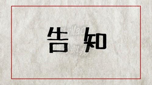 2016.04.02 いきものがかり(吉田山田のオンガク開放区).ts_20160402_215523.841