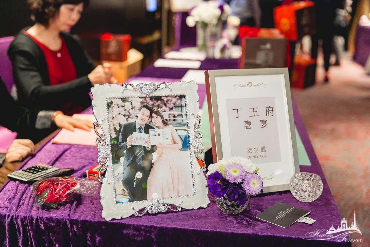 婚禮記錄@中和華漾_0083.jpg