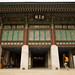 Templo budista Bongeunsa