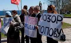 F1920 (878) (thence5) Tags: sampo petrozavodsk митинг снос кинотеатр протест petroskoi петрозаводск сампо thence5