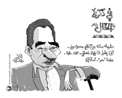 297-Ahram_Tamer-Youssef_20-4-2016 (Tamer Youssef) Tags: california uk portrait usa pencil sketch san francisco united cartoon creative kingdom cairo caricature production press cartoonist  ksa cartoonists youssef tamer caricaturist  soliman     abou   feco