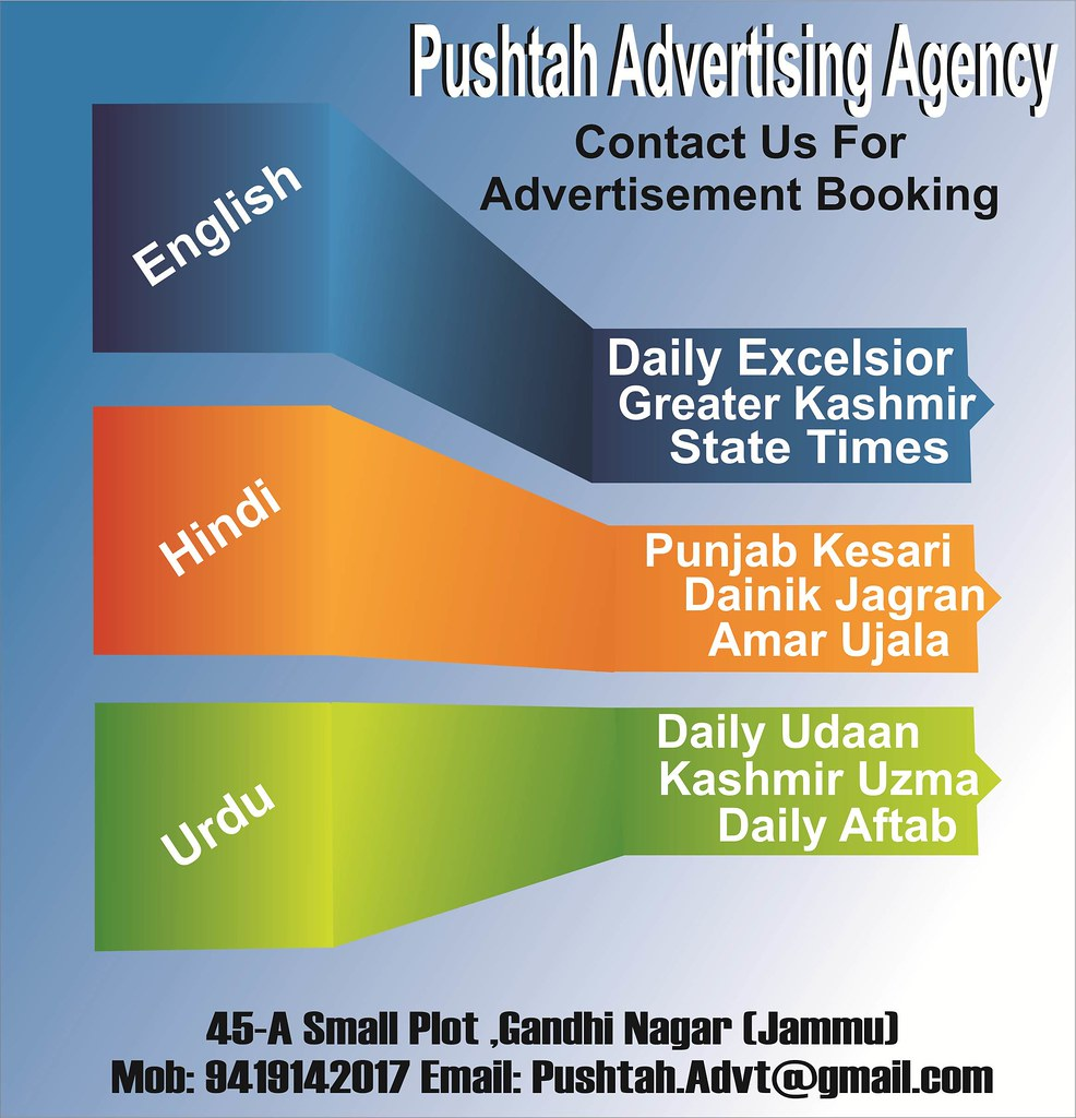 thesis on advertising agencies Essays related to affect of advertising 1  of its trendy nature it is extremely important for advertising agencies and even companies to be aware of the trends .