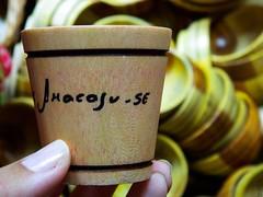 As miniaturas de Aracaju. (BiiahS.) Tags: brazil color brasil details artesanato férias mercado aracaju nordeste lightroom nikonl120