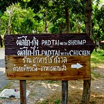 Sign indicating choices of meal in Muang Boran (Ancient Siam) in Samut Prakhan province, Thailand thumbnail