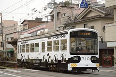710 Hankai Tramway (shitte641000) Tags: tram streetcar  701 710