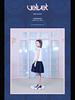 [Vyrl] 160313 The Velvet - Seulgi (redvelvetgallery) Tags: redvelvet teasers kpop koreangirls seulgi vyrl thevelvet smtown 레드벨벳 kpopgirls