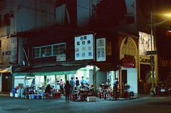 000463500003 (o331128) Tags: life city travel night photography nikon taiwan   hualien    negativecolorfilm