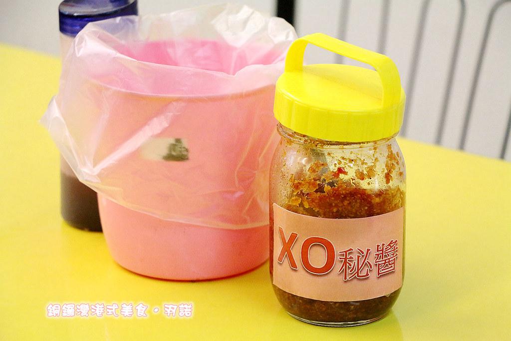 銅鑼灣港式美食013