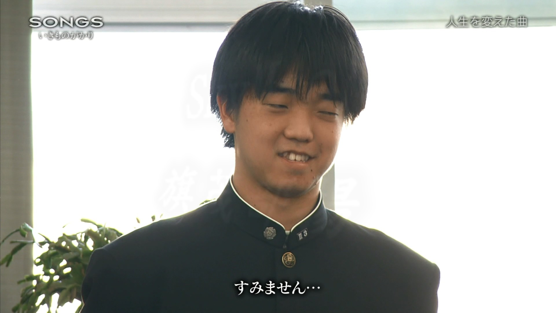 2016.04.28 全場(SONGS).ts_20160428_230808.935