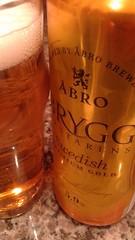 mmmm....beer (jmaxtours) Tags: beer sweden swedish pilsner mmmmbeer premiumgold brobrewery swedishpremiumgold brobryggmstarenspremiumgold brobrygg ababrobryggeri