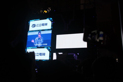 2016台北最High新年城 Taipei New Year Eve Party