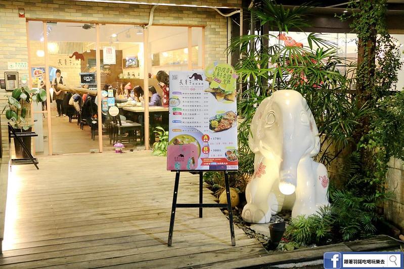 長鼻子泰國餐廳001