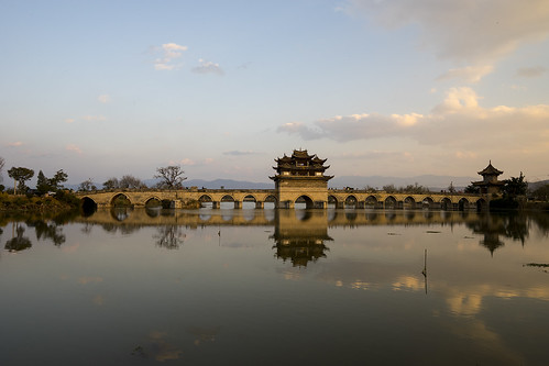 Dual Dragons Bridge