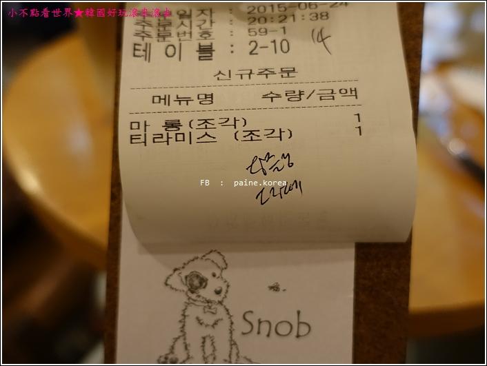 弘大Snob甜點店 (13).JPG