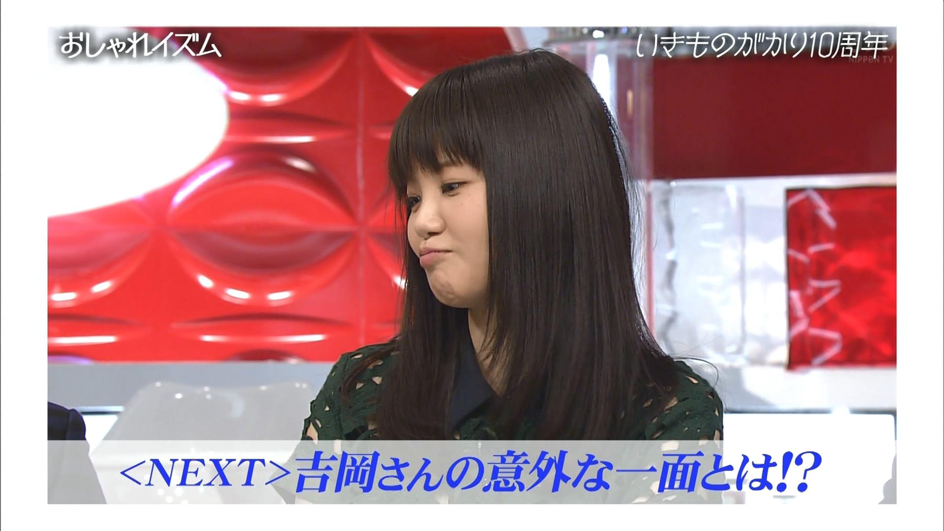 2016.03.13 全場(おしゃれイズム).ts_20160313_231418.339