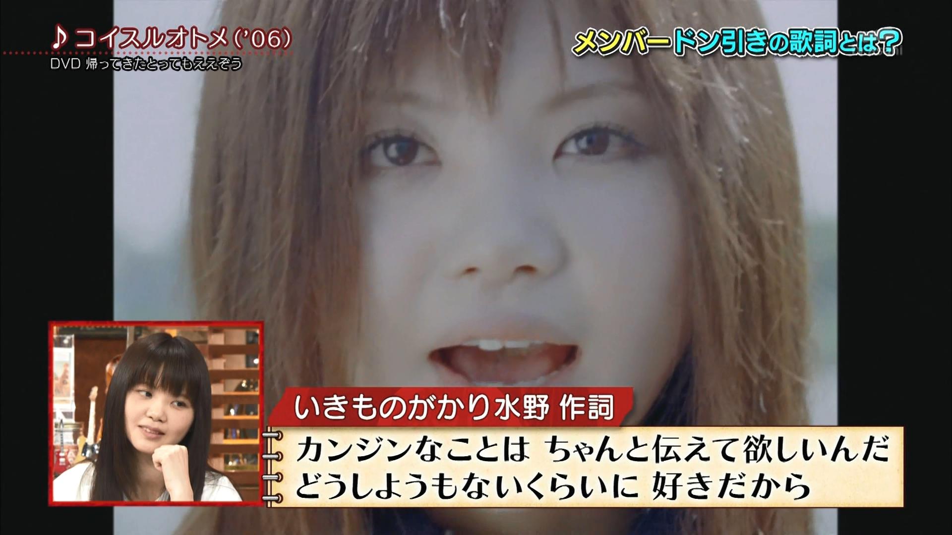 2016.03.13 全場(関ジャム 完全燃SHOW).ts_20160314_023330.917