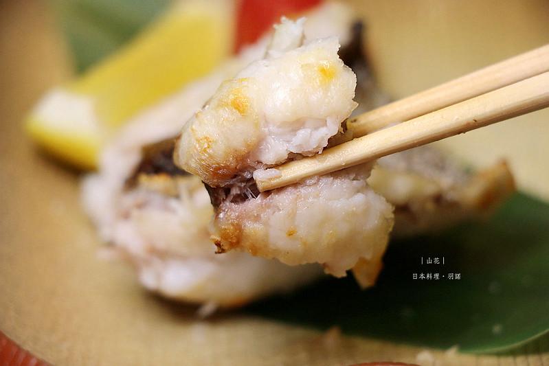 山花日本料理229