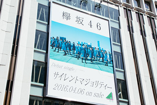 欅坂46 画像36