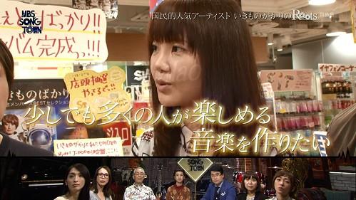 2016.04.28 いきものがかり(MBS SONG TOWN).ts_20160429_104724.655