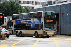 Kowloon Motor Bus ATENU786 TU965 (Howard_Pulling) Tags: china hk bus buses hongkong photo nikon photos may picture 2016 sarchina d5100