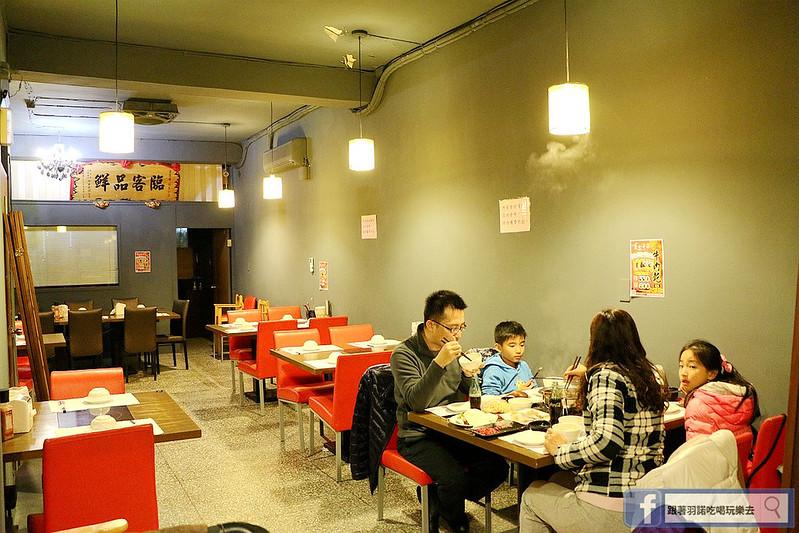 京宴屋Jing Yan Wu105