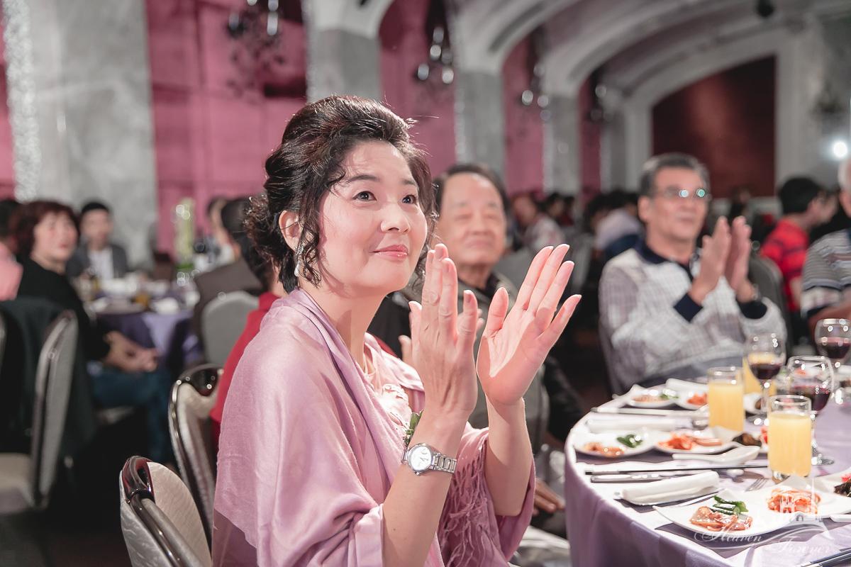 婚禮記錄@新莊典華_039.jpg