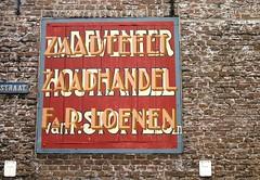 Reclame - Polstraat Deventer (FaceMePLS) Tags: nederland thenetherlands streetphotography deventer gevel zaadhandel straatfotografie facemepls canonpowershots100 reclameuiting gevelbord zaadteelt