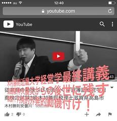 阪神淡路大震災 画像44