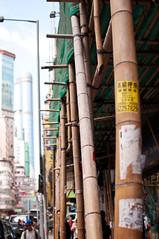 Baugerst aus Bambus (avantgarde_w2) Tags: hongkong scaffolding bamboo  kowloon  bambus baugerst primelens festbrennweite nikon35mmf18