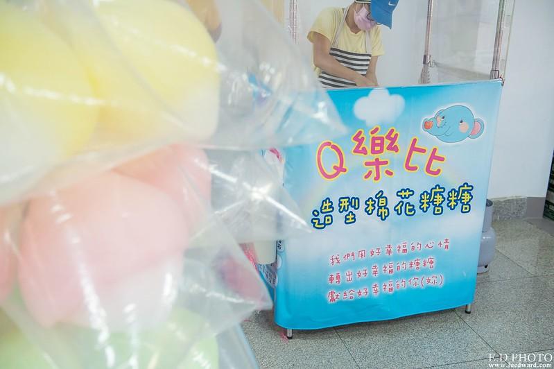 玠民&滎婕-精選-0095