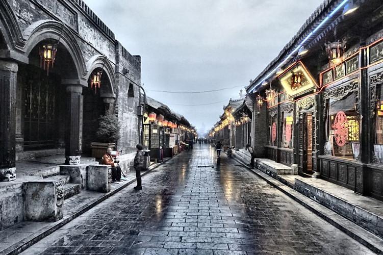Thành phố cổ Bình Dao