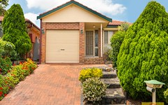 103B McFarlane Drive, Minchinbury NSW