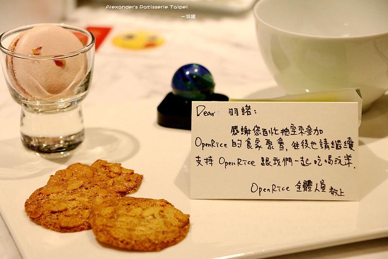 Alexander's 亞歷山大法式甜點038