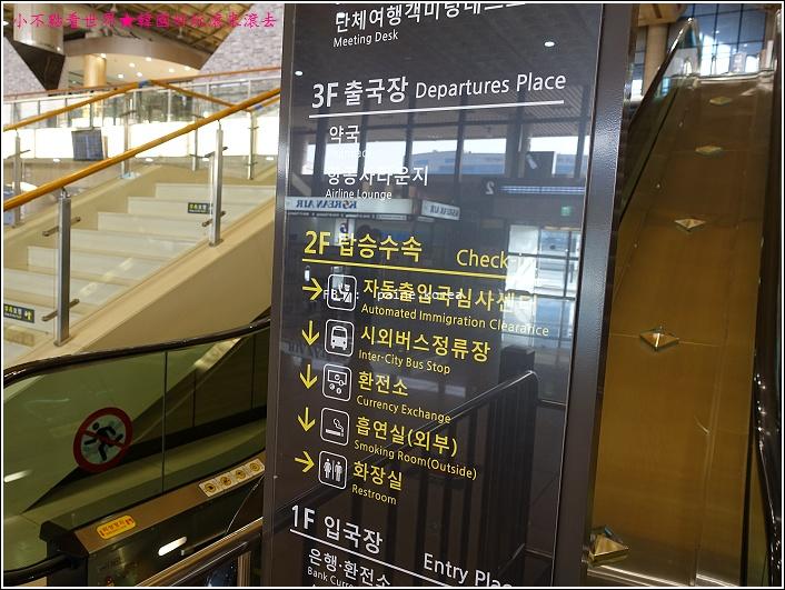 金浦機場 進出 (29).JPG