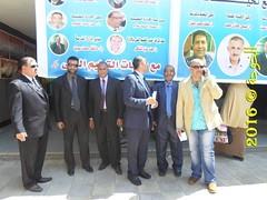 _ ,   ,++  + + + _ ,   ,++  + +  (alkoga2012) Tags: education egypt teachers      egyteachers  egyeducation    alkogaegyteachersegyeducationegypt  2016 egyteachersegyeducationalkoga