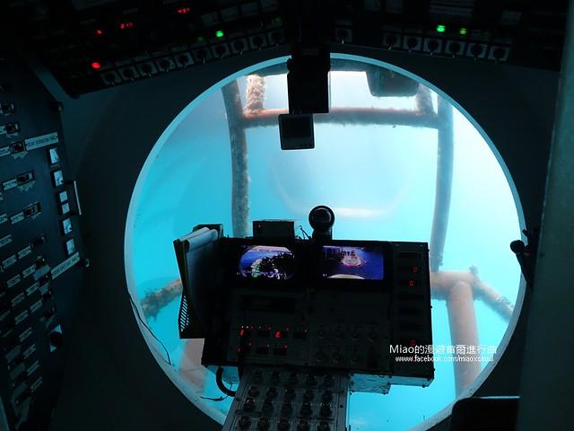 우도잠수함10