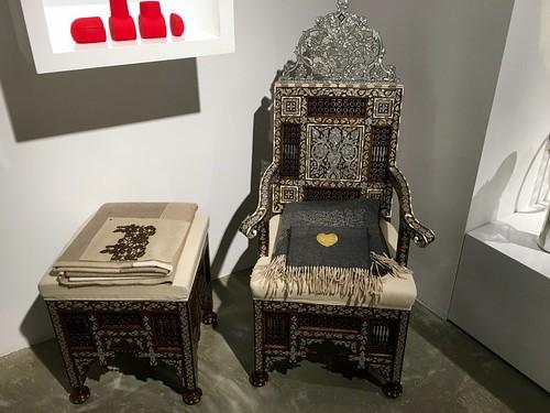 كرسي عربي