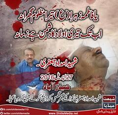 #ShiaGenocide                           27 2016 #ShiaGenocide #Haiderabad (ShiiteMedia) Tags: pakistan  shiite 2016         shianews     shiagenocide shiakilling    shiitemedia shiapakistan mediashiitenews         27 haiderabadshia