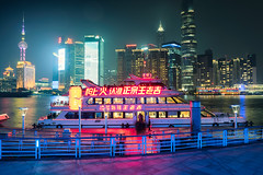 Neon Night Cruise (Jon Siegel) Tags: china city cruise light people urban skyline advertising lights boat nikon neon ship shanghai bladerunner 14 crowd chinese sigma advertisement busy 24mm futuristic crowded d810 sigma24mmf14art