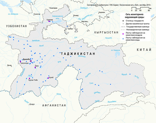 ���������� ���������� ����� � ������������ / Environmental monitoring in Tajikistan