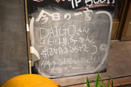 北川景子 画像16