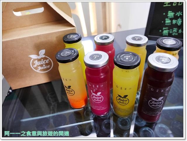 台中火車站美食.飲料.冷壓果汁.就是果汁.Juice&Juiceimage015