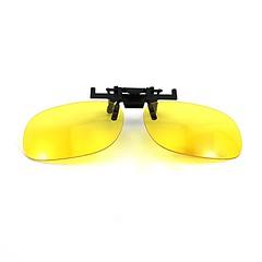 Vanker Women's UV400 Vision Care Polarization Glasses Lens Clip-on Flip-up Sunglasses Yellow (discoverdoctor) Tags: sunglasses yellow lens glasses womens vision care polarization clipon flipup vanker uv400